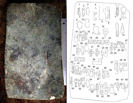 ancient manding script The ancient manding script (proto-mande script) from west africa (clyde  winters) it has been assumed that west africa had been introduced.