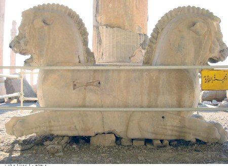Eridu Sumeria